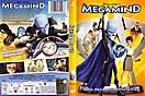Megamind - Versione Noleggio
